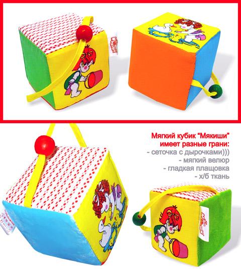 Тактильный кубик своими руками