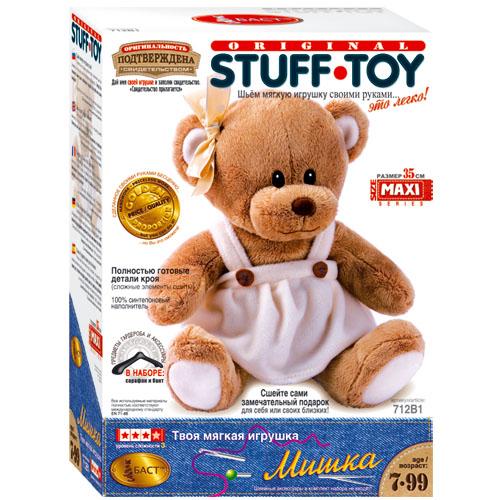 Шить игрушки своими руками набор